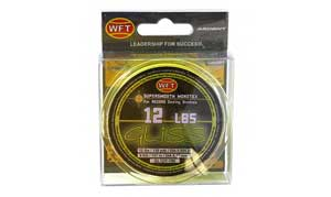Ardent wft gliss kg supersmooth monotex fishing line yellow for Gliss fishing line