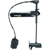 Fortrex Bow-Mount Series Freshwater Trolling Motor