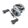 Curado 70 Low Profile Casting Reel