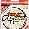 Super FC Sniper Fluorocarbon Line