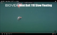 Biovex Joint Bait 110 SF Swimbait Video