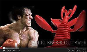 Damiki Knock Out Video