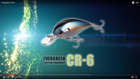 Evergreen CR-6 Crankbait Video
