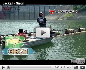 Jackall Giron Video