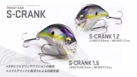 Megabass S-Crank Video