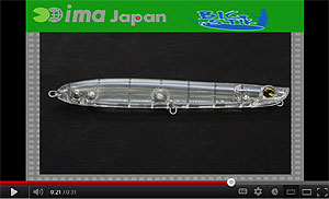 IMA Japan Big Stik Video