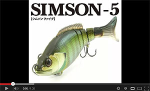 Vagabond Simson-5 Big Tail Video